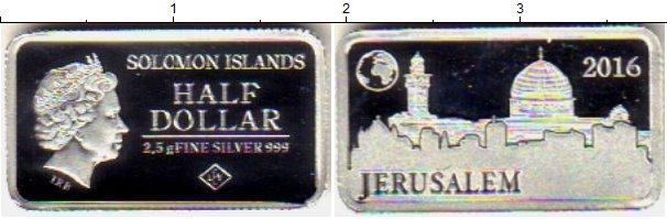 Картинка Монеты Соломоновы острова 1/2 доллара Серебро 2016
