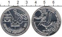 Изображение Монеты Португалия 100 эскудо 1990 Серебро UNC