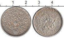 Изображение Монеты Китай Тибет 1 1/2 сранга 0 Серебро XF-