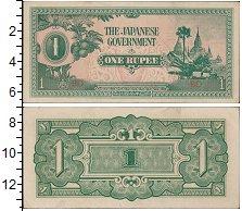 Изображение Банкноты Бирма 1 рупия 1942  XF