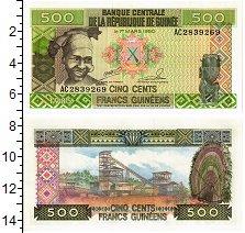 Изображение Банкноты Гвинея 500 франков 1985  UNC Женский портрет, тра