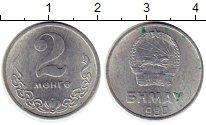 Изображение Монеты Монголия 2 мунгу 1980 Алюминий XF+