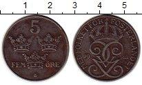 Изображение Монеты Швеция 5 эре 1943 Железо XF