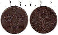 Изображение Монеты Швеция 5 эре 1949 Железо XF