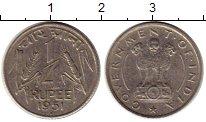 Изображение Монеты Индия 1/4 рупии 1951 Медно-никель XF-