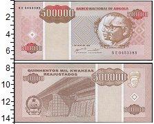 Изображение Банкноты Ангола 500000 кванза 1995  UNC