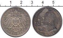 Изображение Монеты Германия Гессен-Дармштадт 2 марки 1904 Серебро UNC-