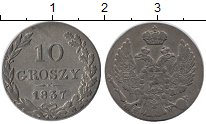 Изображение Монеты Россия 1825 – 1855 Николай I 10 грош 1837 Серебро XF
