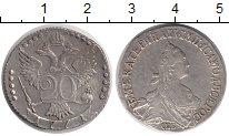 Изображение Монеты Россия 1762 – 1796 Екатерина II 20 копеек 1771 Серебро XF-