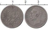 Изображение Монеты Дания Датская Индия 10 центов 1905 Серебро XF-