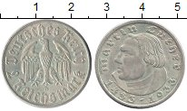 Изображение Монеты Третий Рейх 2 марки 1933 Серебро XF+
