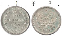 Изображение Монеты 1881 – 1894 Александр III 10 копеек 1889 Серебро XF+