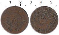 Изображение Монеты Йемен 1/40 риала 1955 Медь XF-