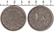 Изображение Монеты Иран 5000 динар 1880 Серебро XF