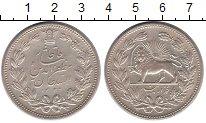 Изображение Монеты Иран 5000 динар 1902 Серебро UNC-