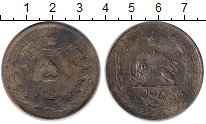 Изображение Монеты Иран 5 риалов 1931 Серебро XF