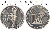 Изображение Монеты Венгрия 500 форинтов 1980 Серебро XF