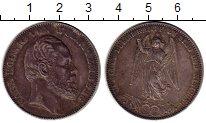 Изображение Монеты Германия Вюртемберг 1 талер 1871 Серебро XF