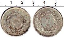 Изображение Монеты Япония 50 сен 1906 Серебро XF