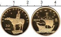Изображение Монеты Италия 20 евро 2003 Золото Proof