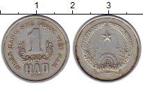 Изображение Монеты Вьетнам 1 хао 1976 Алюминий XF-