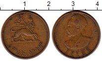 Изображение Монеты Эфиопия 1 цент 1936 Медь XF-
