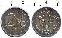 Изображение Монеты Бельгия 2 евро 2006 Биметалл UNC-