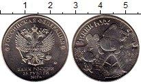 Изображение Подарочные монеты Россия 25 рублей 2017 Медно-никель UNC Российская (советска