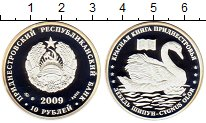 Монета Приднестровье 10 рублей Серебро 2009 Proof- фото