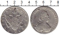 Изображение Монеты Россия 1762 – 1796 Екатерина II 1 рубль 1786 Серебро VF