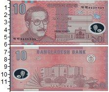 Изображение Банкноты Бангладеш 10 така 2000 Пластик UNC