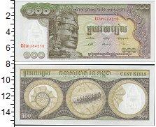 Изображение Банкноты Камбоджа 100 риель 1972  UNC