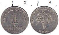 Изображение Монеты Вьетнам 1 донг 1971 Алюминий XF
