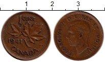 Изображение Монеты Канада 1 цент 1941 Бронза XF