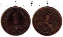 Изображение Монеты Нидерланды 1 цент 1883 Бронза VF
