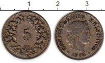 Изображение Монеты Швейцария 5 рапп 1919 Медно-никель XF