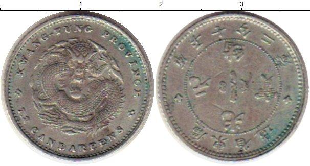 Картинка Монеты Кванг-Тунг 10 центов Серебро 0