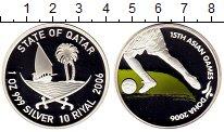 Изображение Монеты Катар 10 риалов 2006 Серебро Proof
