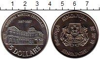 Изображение Монеты Сингапур 5 долларов 1987 Медно-никель UNC