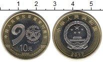 Изображение Монеты Китай 10 юаней 2017 Биметалл UNC