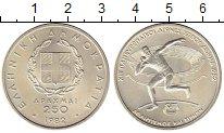 Изображение Монеты Греция 250 драхм 1982 Серебро UNC