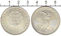 Изображение Монеты Греция 250 драхм 1982 Серебро UNC-