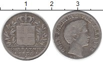 Изображение Монеты Греция 1/2 драхмы 1834 Серебро XF