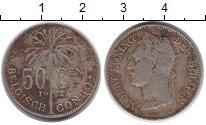 Изображение Монеты Бельгия Бельгийское Конго 50 сантим 1922 Медно-никель VF