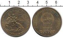 Изображение Монеты Монголия 1 тугрик 1971 Латунь XF