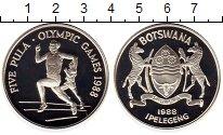 Изображение Монеты Ботсвана 5 пул 1988 Серебро VF