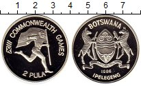 Изображение Монеты Ботсвана 2 пула 1986 Серебро VF