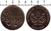Изображение Монеты Сингапур 5 долларов 1984 Медно-никель UNC-