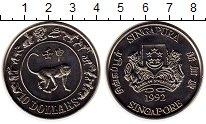 Изображение Монеты Сингапур 10 долларов 1992 Медно-никель UNC