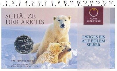 Изображение Подарочные монеты Австрия 5 евро 2014 Серебро UNC Очаровательная Аркти